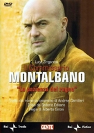 """Il commissario Montalbano"" - Italian DVD movie cover (xs thumbnail)"