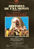 The Nun's Story - Argentinian DVD movie cover (xs thumbnail)