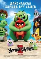 The Angry Birds Movie 2 - Kazakh Movie Poster (xs thumbnail)