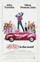 Grease - poster (xs thumbnail)