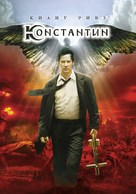 Constantine - Russian DVD cover (xs thumbnail)