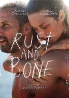 De rouille et d'os - British Movie Poster (xs thumbnail)