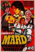 Mard - Indian Movie Poster (xs thumbnail)