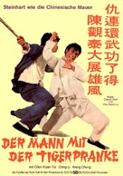 Chou lian huan - German Movie Poster (xs thumbnail)