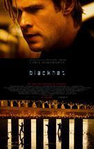 Blackhat - Dutch Movie Poster (xs thumbnail)