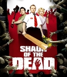 Shaun of the Dead - German Blu-Ray cover (xs thumbnail)