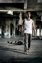 Merantau - Indonesian Movie Poster (xs thumbnail)