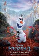 Frozen II - Malaysian Movie Poster (xs thumbnail)
