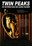 Twin Peaks: Fire Walk with Me - DVD movie cover (xs thumbnail)
