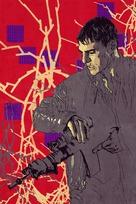 Jack Reacher: Never Go Back - Key art (xs thumbnail)