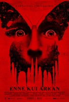 Before I Wake - Estonian Movie Poster (xs thumbnail)