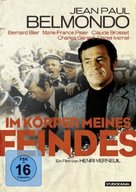 Le corps de mon ennemi - German DVD cover (xs thumbnail)