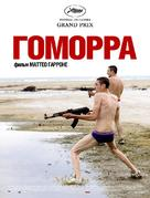 Gomorra - Russian poster (xs thumbnail)