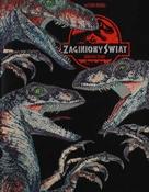 The Lost World: Jurassic Park - Polish Movie Cover (xs thumbnail)
