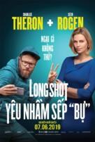 Long Shot - Vietnamese Movie Poster (xs thumbnail)