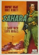 Sahara - Italian Movie Poster (xs thumbnail)