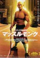 Daai zek lou - Japanese Movie Poster (xs thumbnail)