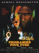 Virtuosity - French Movie Poster (xs thumbnail)