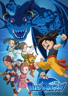 """Blue Dragon"" - Japanese Movie Poster (xs thumbnail)"
