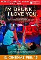 I'm Drunk, I Love You - Philippine Movie Poster (xs thumbnail)