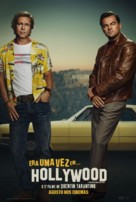 Once Upon a Time in Hollywood - Brazilian Movie Poster (xs thumbnail)