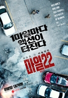 Mile 22 - South Korean Movie Poster (xs thumbnail)