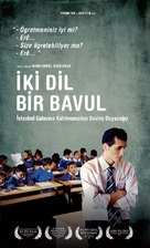 On the Way to School - Turkish Movie Poster (xs thumbnail)