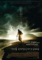 Letters from Iwo Jima - Turkish Movie Poster (xs thumbnail)