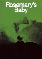 Rosemary's Baby - DVD cover (xs thumbnail)