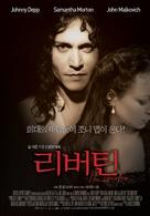 The Libertine - South Korean Movie Poster (xs thumbnail)