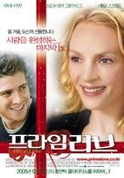 Prime - South Korean Movie Poster (xs thumbnail)