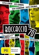 Boccaccio '70 - Australian DVD cover (xs thumbnail)