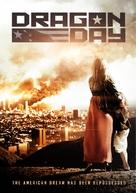 Dragon Day - DVD cover (xs thumbnail)