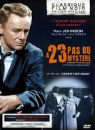 23 Paces to Baker Street - French DVD movie cover (xs thumbnail)