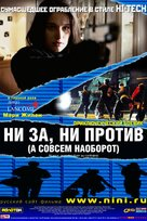 Ni pour, ni contre (bien au contraire) - Russian Movie Poster (xs thumbnail)