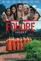 """""""Foudre"""" - French DVD movie cover (xs thumbnail)"""
