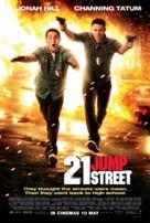 21 Jump Street - Singaporean Movie Poster (xs thumbnail)