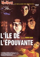 5 bambole per la luna d'agosto - French DVD movie cover (xs thumbnail)