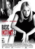 Basic Instinct 2 - German Movie Cover (xs thumbnail)
