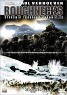 """Roughnecks: The Starship Troopers Chronicles"" - Japanese DVD movie cover (xs thumbnail)"