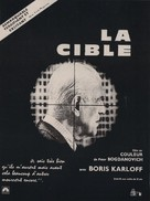 Targets - French Movie Poster (xs thumbnail)