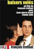 Baisers volés - French DVD cover (xs thumbnail)