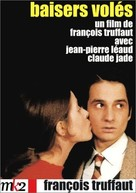 Baisers volés - French DVD movie cover (xs thumbnail)