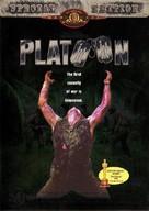 Platoon - DVD movie cover (xs thumbnail)