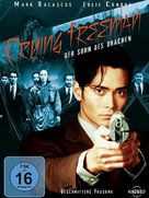 Crying Freeman - German DVD cover (xs thumbnail)