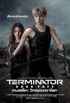 Terminator: Dark Fate - Thai Movie Poster (xs thumbnail)