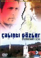 Otkradnati ochi - Turkish Movie Cover (xs thumbnail)
