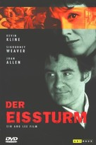 The Ice Storm - German DVD cover (xs thumbnail)