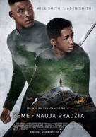 After Earth - Lithuanian Movie Poster (xs thumbnail)