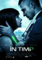 In Time - Romanian Movie Poster (xs thumbnail)